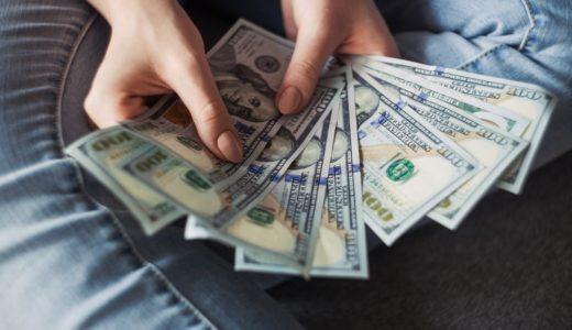 【超簡単】アフィリエイトで簡単に5万円を稼ぐ方法【楽に稼げる】