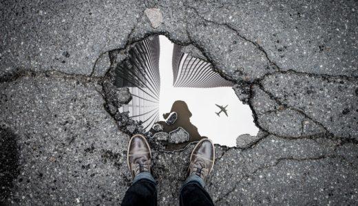 【体験談】僕が人生に飽きた理由と解決した方法とは…。