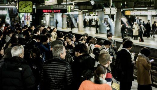 【逃げろ】満員電車のストレスの原因と軽減させる対策5選を徹底解説します