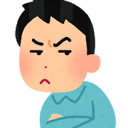 https://aoiblog.net/wp-content/uploads/2019/11/pose_ayashii_man.png