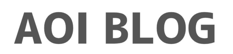 AOI BLOG(アオイブログ)