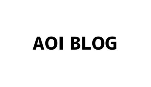 非公開: スタディサプリの評判・口コミを徹底レビュー【メリット・デメリットを解説】